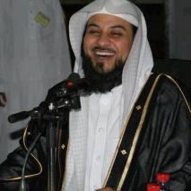 Syaikh Muhammad al Arifi