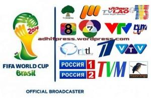 Inilah Stasiun TV Yang Menyiarkan Piala Dunia 2014 Secara Gratis